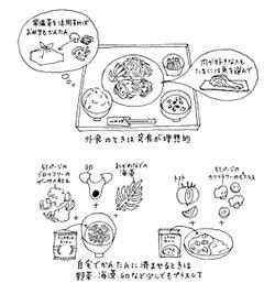 20130930_1.jpg