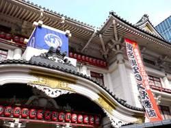 kabuki01.jpg