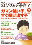 nobinobi09.jpg