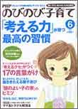 nobinobi201106.jpg