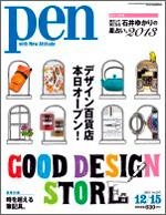 Pen1201.jpg