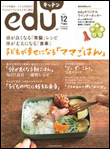 edu_12.jpg