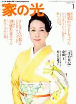 ienohikari01.jpg
