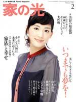 ienohikari02.jpg
