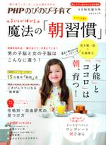 nobinobi_zoukan07.jpg
