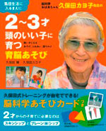 yosidakayokosensei.jpg